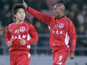 Ftbol China