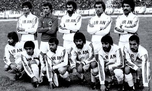 Iran-tricampeona