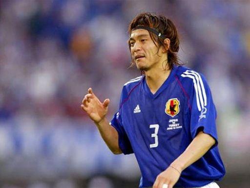 Matsumoto Yamaga: a la élite desde abajo